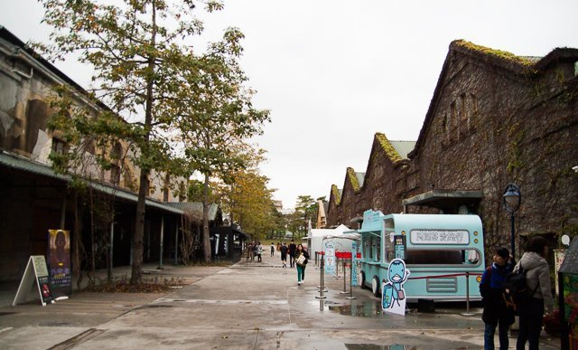 11 days in Taiwan: Ending off with Taipei creative parks on Day 10